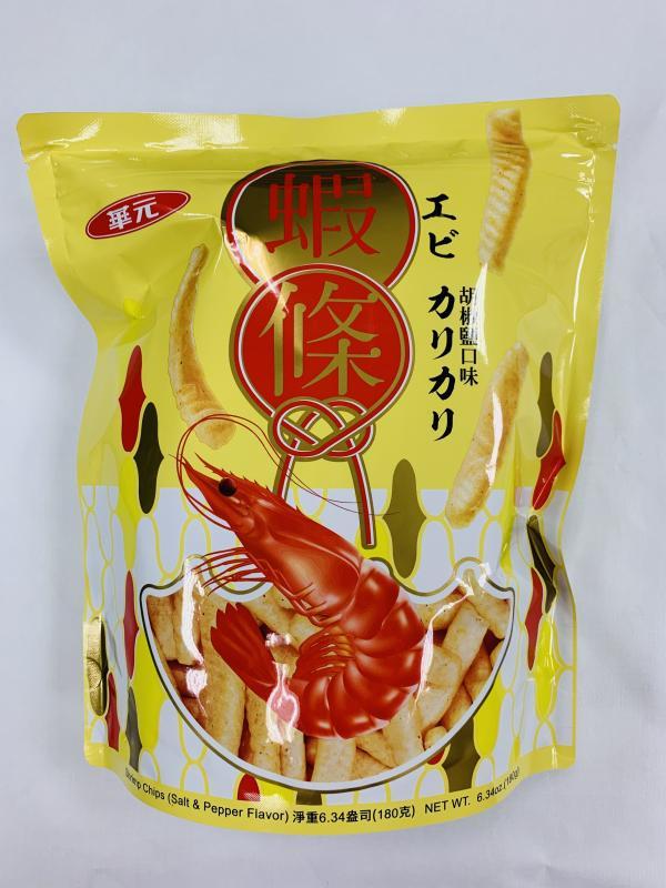 華元.蝦條-胡椒鹽180g