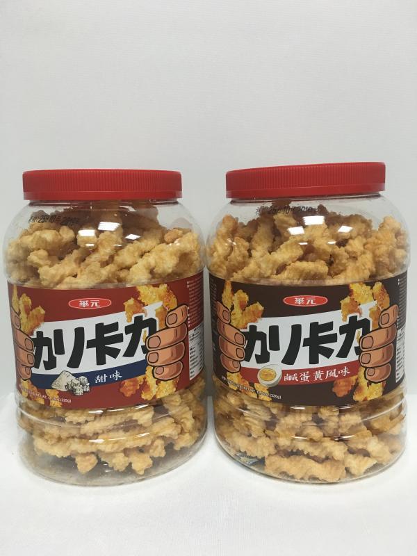 華元.320g卡力2入桶(鹹蛋黃+甜味)