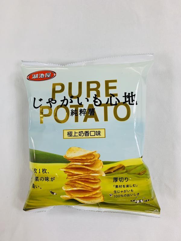華元.20湖池屋純粹薯-極上奶香