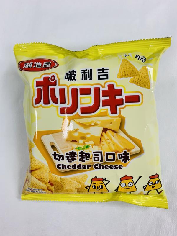 華元.20啵利吉三角脆酥(切達起司)