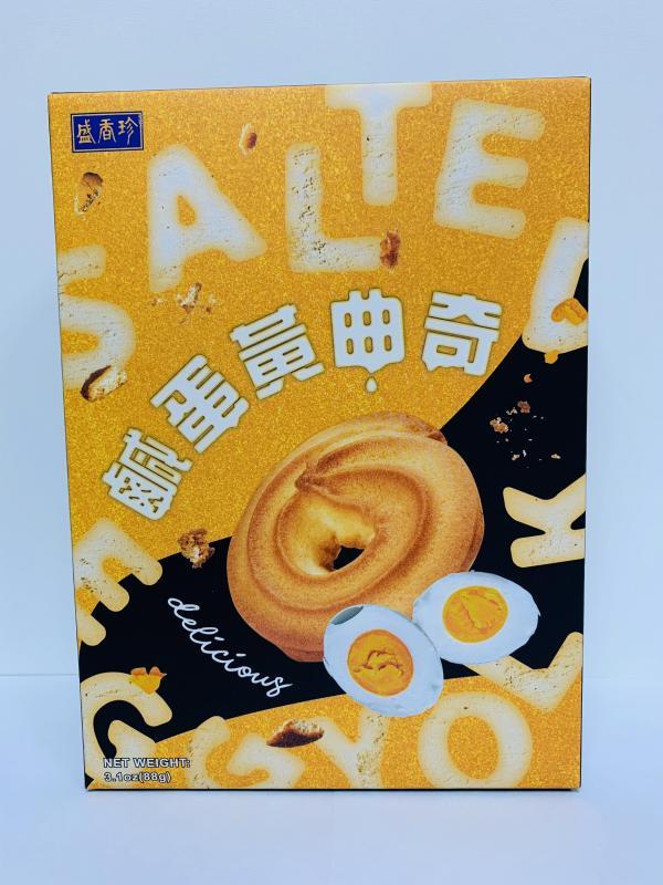 盛香珍.88g鹹蛋黃曲奇