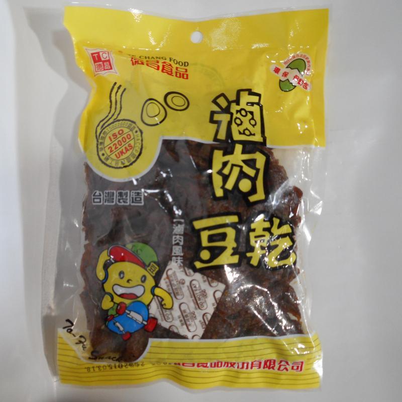 德昌豆干(滷肉)