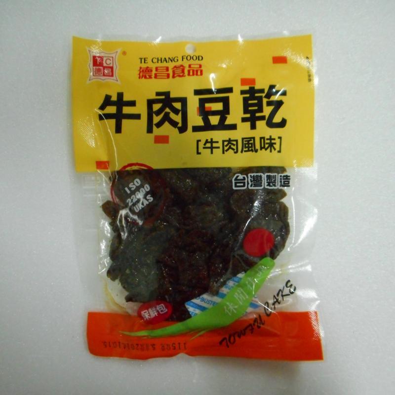 德昌-牛肉豆乾