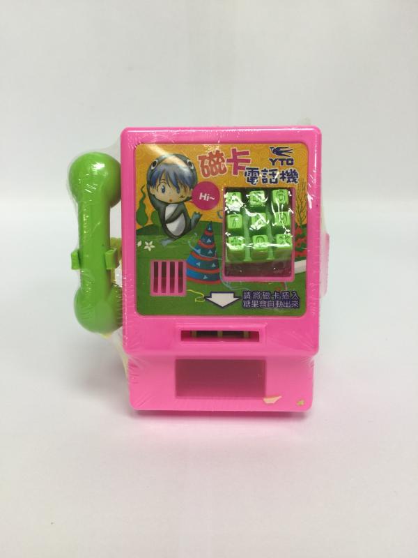 力城.50元磁卡電話機