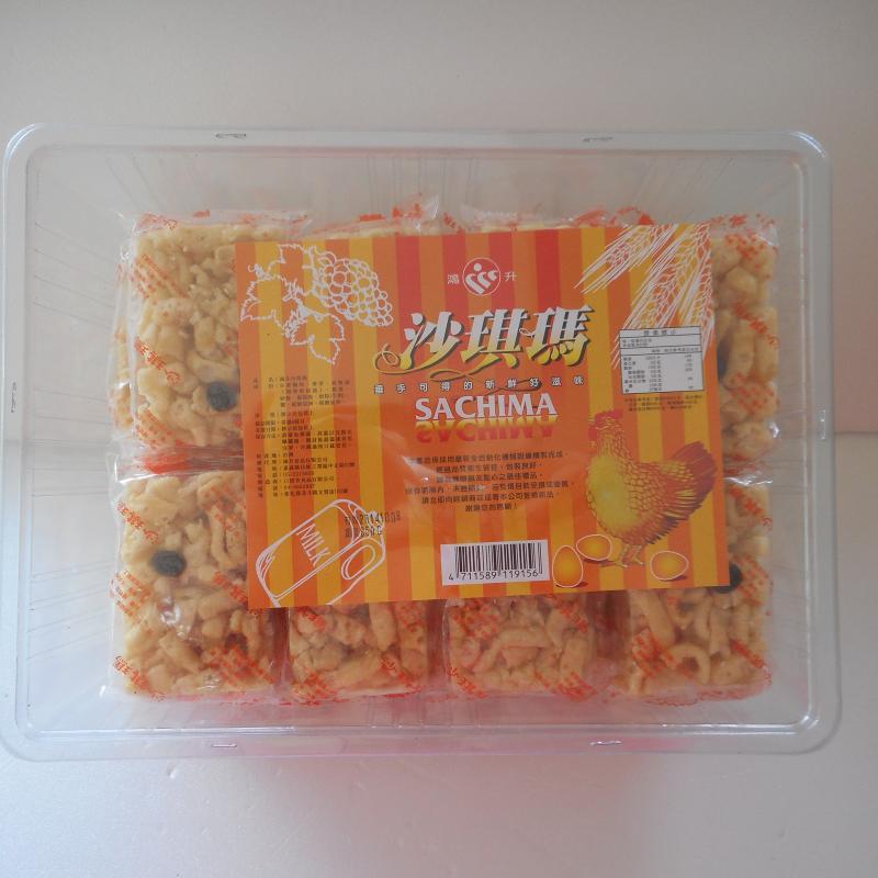 鴻升-寬盒沙琪瑪