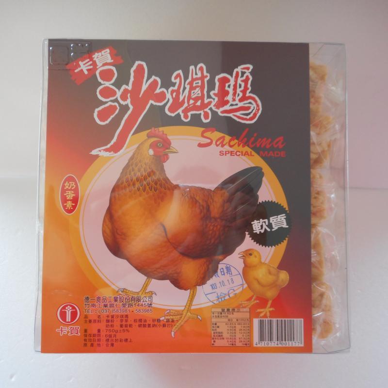 卡賀-沙其馬-(雞蛋)