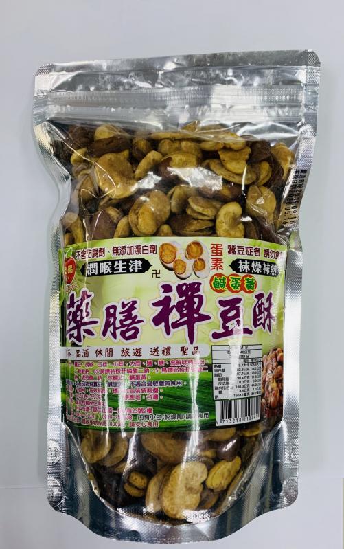 金加利.340g藥膳禪豆酥(鹹蛋黃)