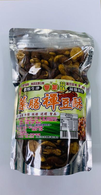 金加利.340g藥膳禪豆酥(蟹黃)