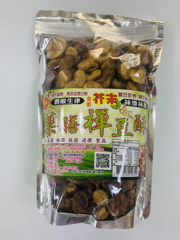 金加利.340g藥膳禪豆酥(芥末)