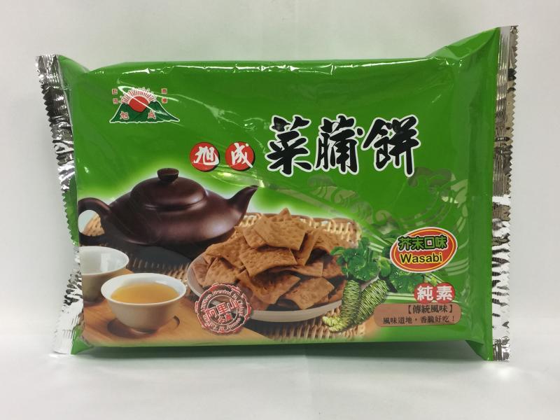 140g旭成菜脯餅-芥末