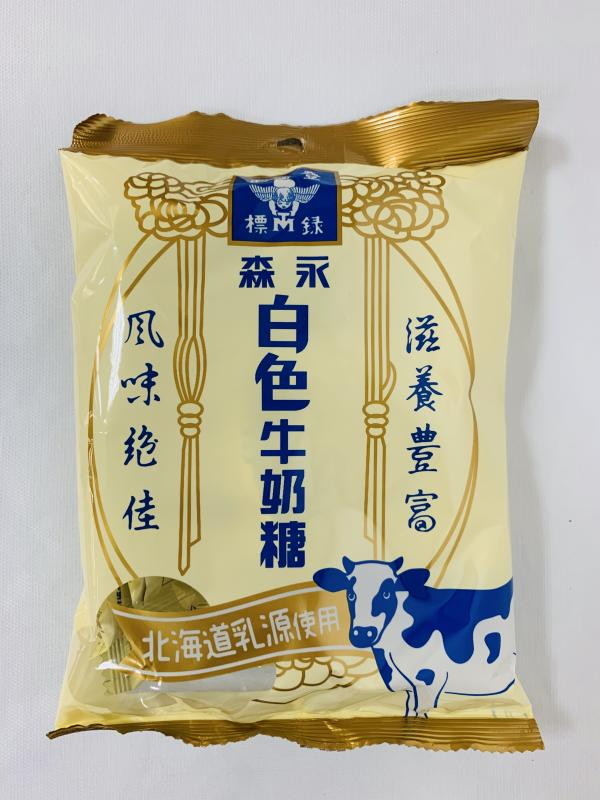 森永.40白色牛奶糖