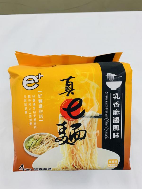 真e麵-乳香麻醬拌麵