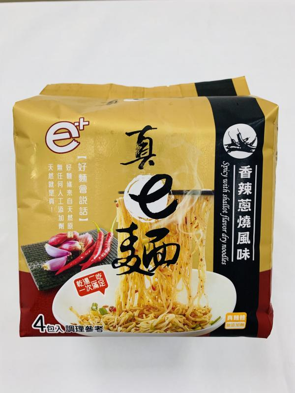 真e麵-香辣蔥燒拌麵