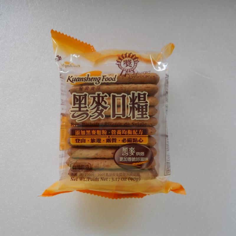 冠昇-高纖黑麥口糧