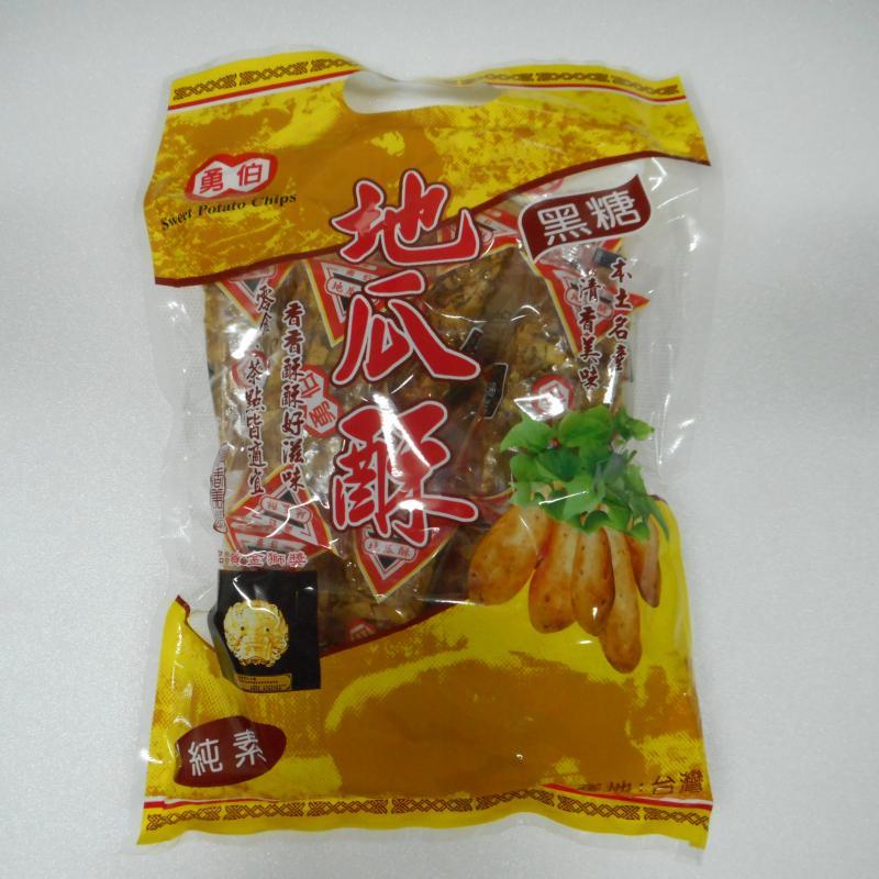 勇伯-地瓜酥(黑糖)