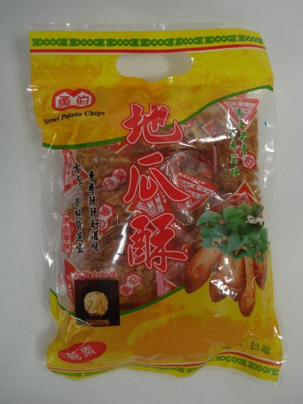 勇伯-地瓜酥