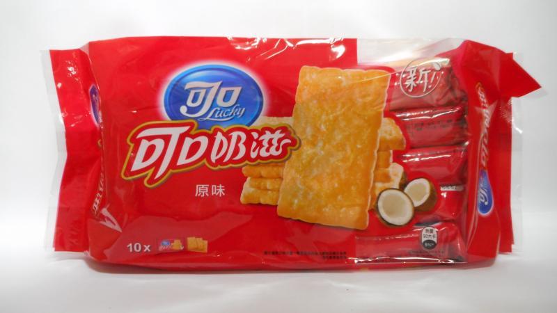 187.5g新奶滋(原味)隨手包