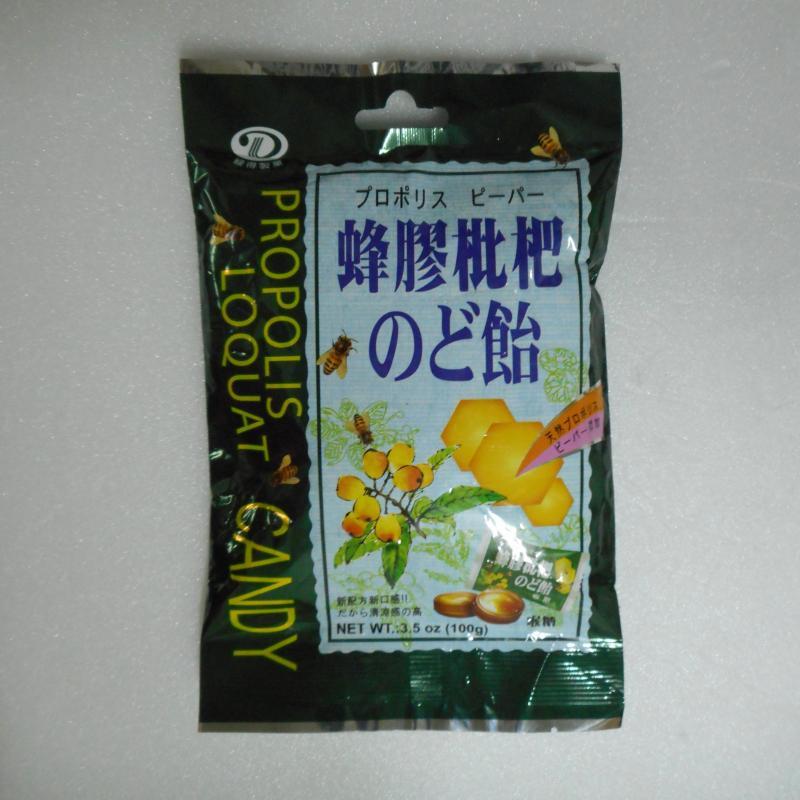 綠得-蜂膠枇杷糖