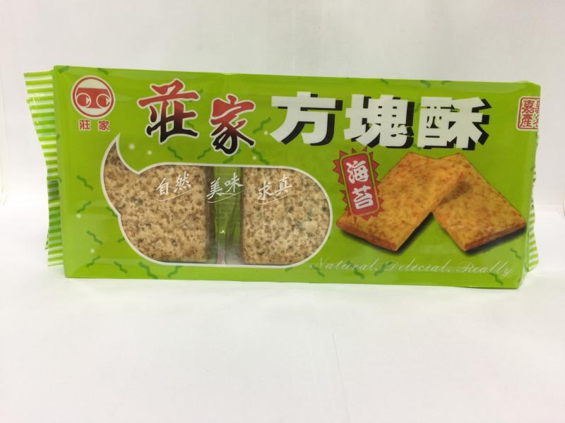 220g雪花方塊酥-海苔