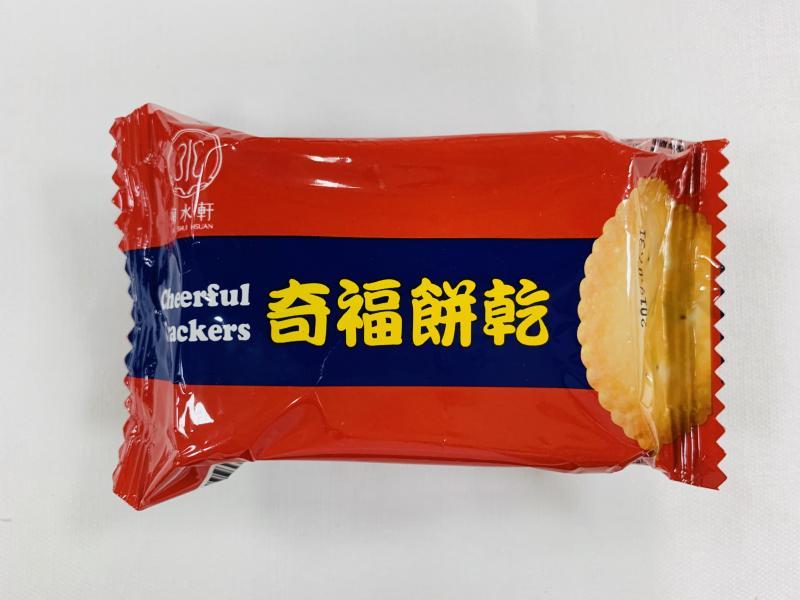 掬水軒.30g奇福餅乾(20入)