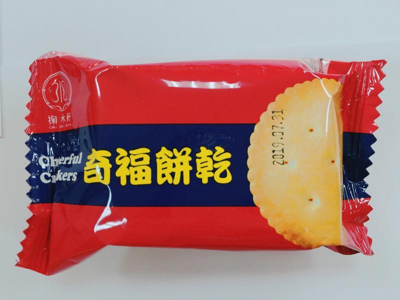 掬水軒30g奇福餅乾
