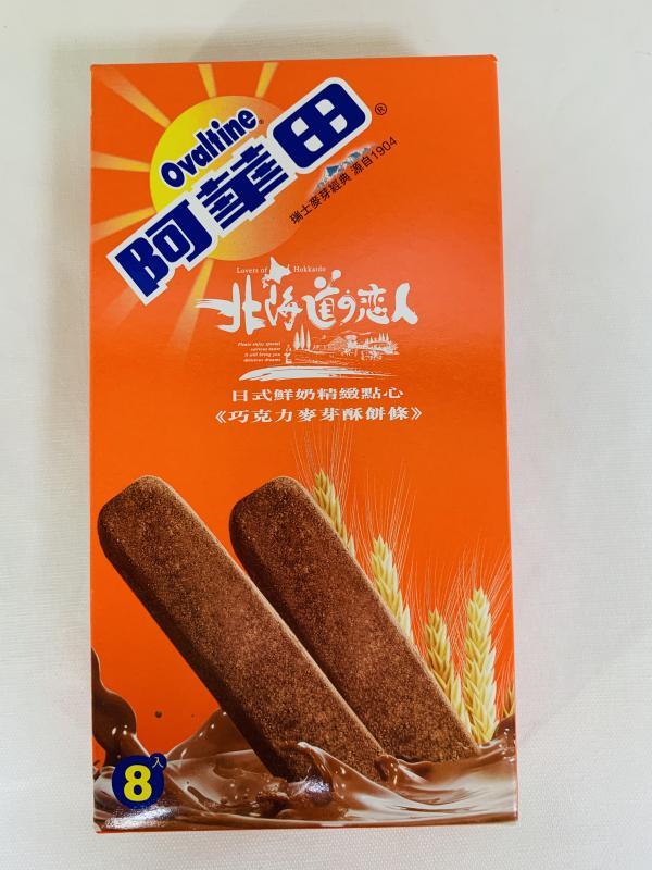 掬水軒.88g阿華田巧克力麥芽酥餅條