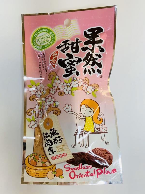 泰泉.25元果然甜蜜-無籽紅肉58g(隨手包)