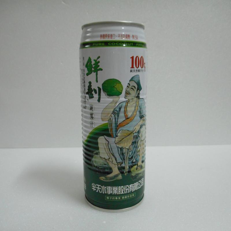 半天水-鮮剖純椰汁