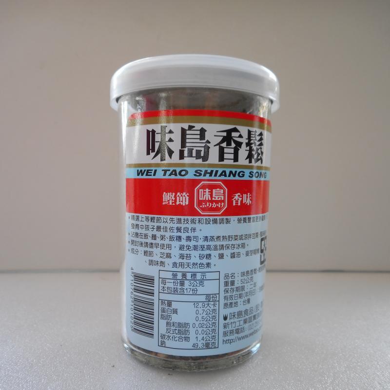 味島-鰹節香味瓶