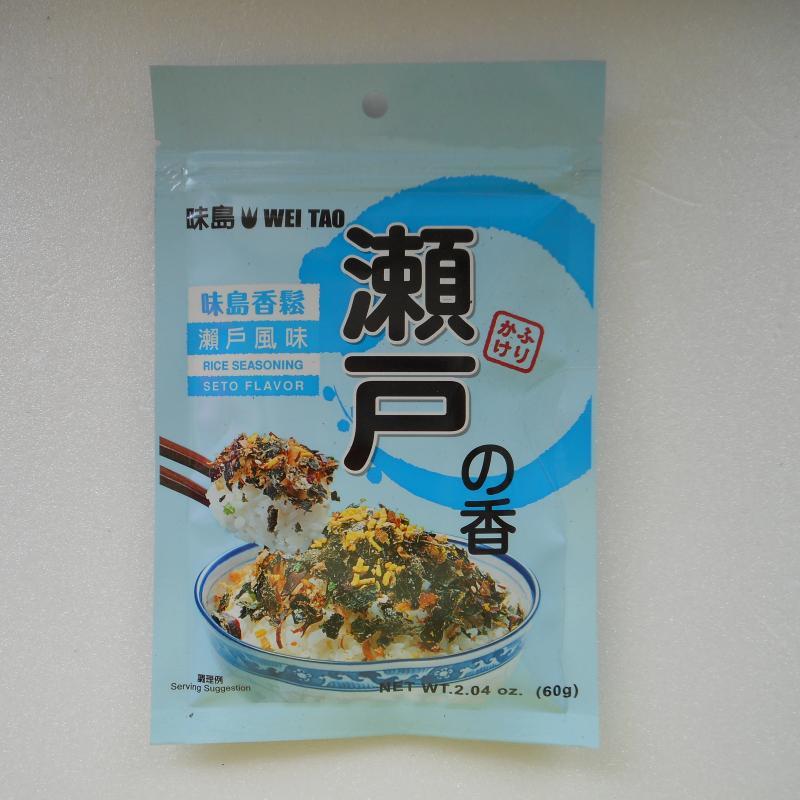 味島-瀨戶風味袋