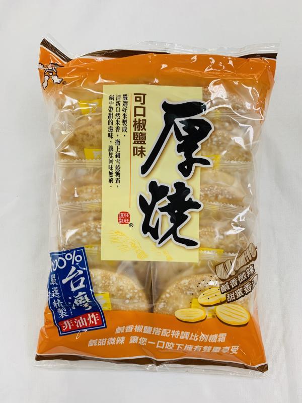 旺旺.60元厚燒-可口椒鹽190g