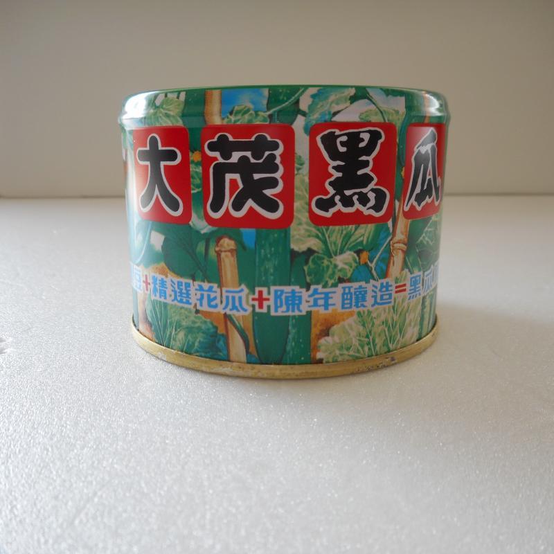 大茂-黑瓜(易)