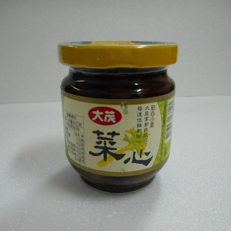 大茂-菜心