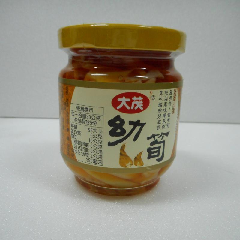 大茂-幼筍