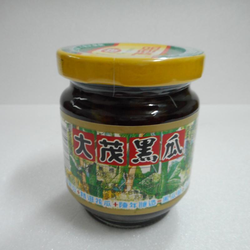 大茂-黑瓜