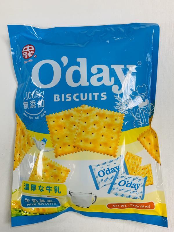 中祥.Oday牛奶量販包(170g)
