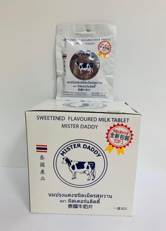 京奇.泰國牛奶片(25g*10包)