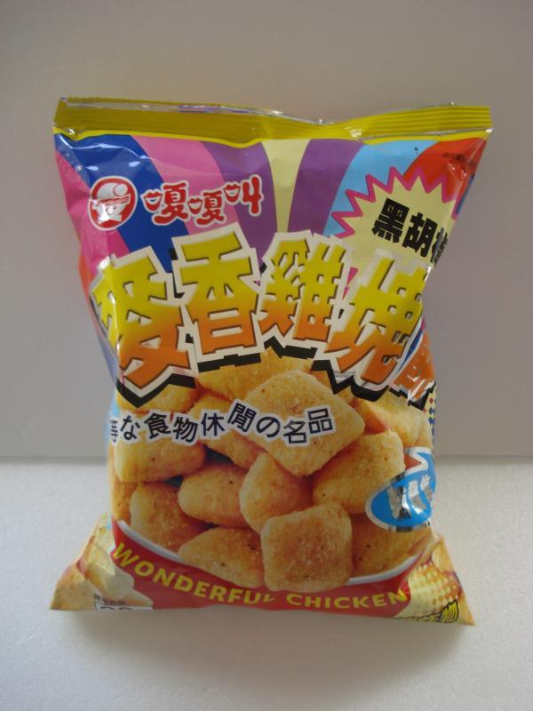 立豐-麥香雞塊