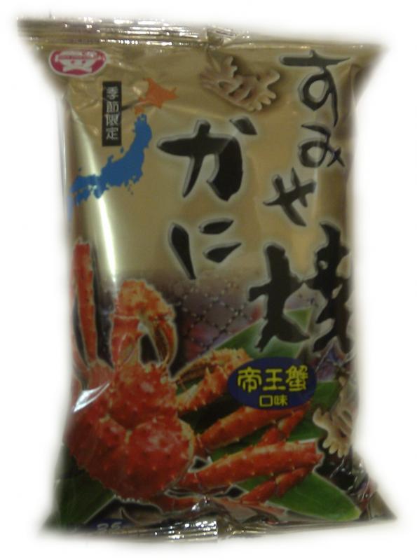 立豐-帝王蟹