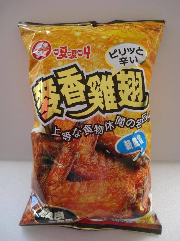 立豐-麥香雞翅