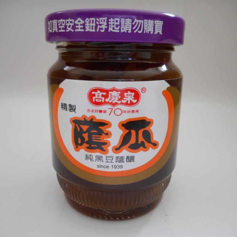 高慶泉-蔭瓜