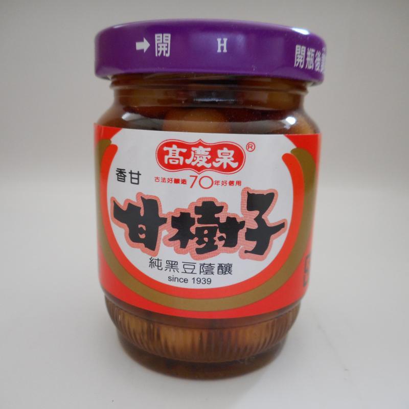 高慶泉-甘樹子