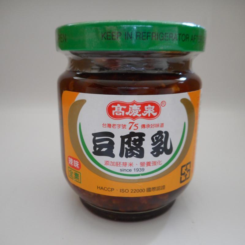 高慶泉-辣味豆腐乳