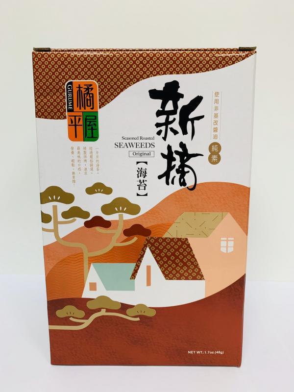 橘平屋新摘海苔禮盒