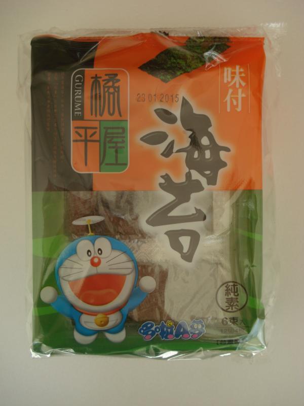 橘平屋海苔(6束)