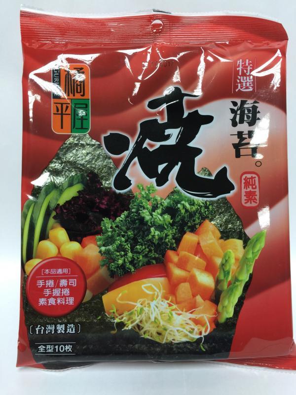 橘平屋特選燒海苔10枚入(30g)