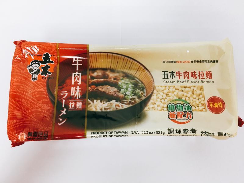 五木(牛肉味)拉麵321g
