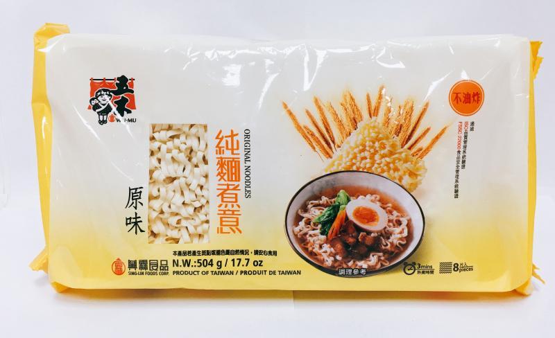 五木純麵煮意-原味