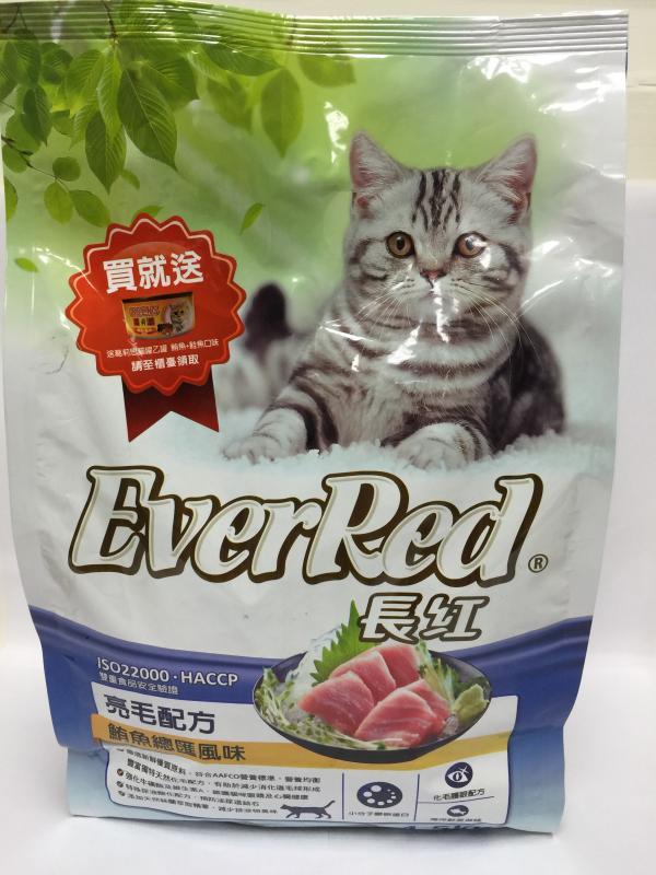 1.5kg長紅貓食-亮毛