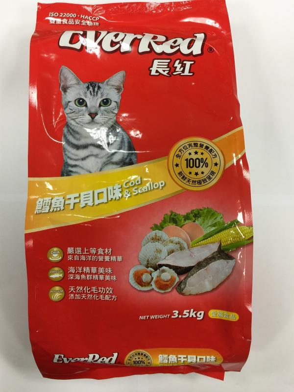 3.5kg長紅貓食-鱈魚干貝